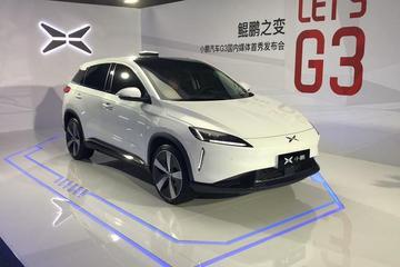 小鹏汽车G3国内首秀 补贴前售价20-28万