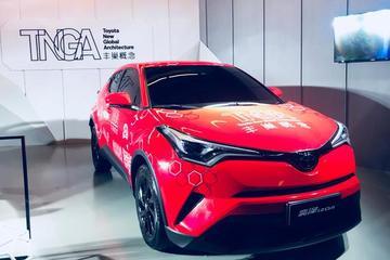 丰田IZOA 奕泽正式发布 并将开启预售