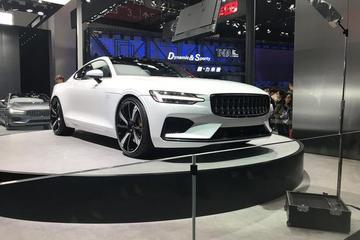 2018北京车展:Polestar1正式亮相