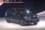 2018北京车展:国产全新宝马X3亮相