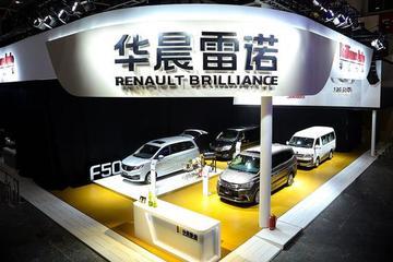 致力商用MPV市场 华晨雷诺北京车展首秀