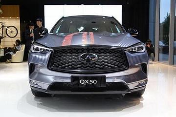 35-51万 全新英菲尼迪QX50预售价曝光