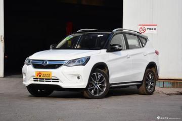 25款新能源乘用车将被撤销免购置税资格