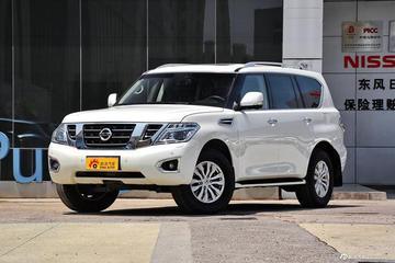 进口日产途乐5.6L车型降5.62万 现售84.18万