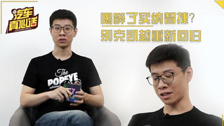 视频:起亚 pk 飞度怎么选?凯越华丽回归
