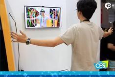 亚洲CES:能够看懂广场舞的大陆智能摄像头