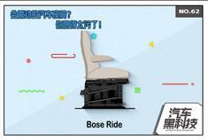 视频:汽车座椅能自己震?别想歪