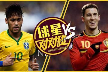 好车对对碰:世界杯选题之内马尔VS阿扎尔