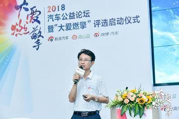 许新桥:汽车企业和公益最紧密 情谊最深厚