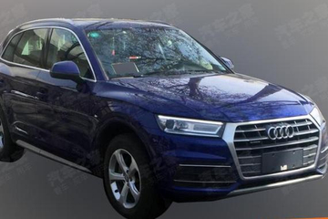 进一步拉低售价 奥迪Q5L入门版车型曝光