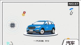 视频:ESP也分三六九等,保镖一样的汽车你见过吗?