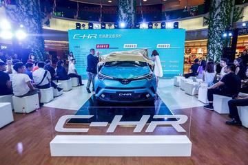 广汽丰田C-HR到店上市 售价14.48万元起