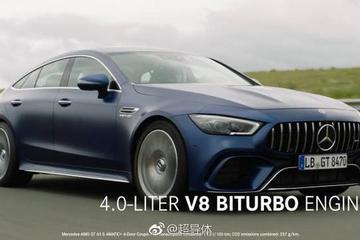 Mercedes-AMG 4-Door Coupé 最美四门轿跑