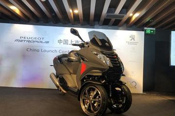 国际首款倒三轮摩托车上市,售价11.68万元