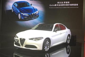 阿尔法·罗密欧Giulia碳纤维限量版上市