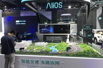 阿里巴巴AliOS及斑马同推车联新系统 突破性进化引领进入普世服务时代