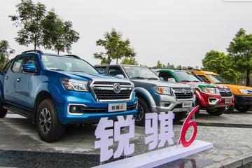 瞄准皮卡市场TOP1 郑州日产全线布局