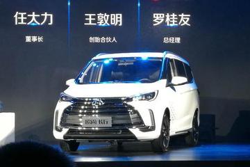 长安欧尚定制车欧尚长行发布 预售价6.6万