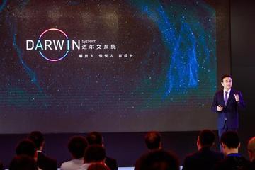 """北汽新能源正式发布技术品牌""""达尔文系统"""""""