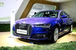 一汽-大众亮相节能环保展 2020年国产I.D.新能源车