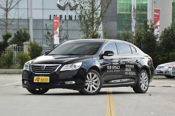 售22.68万元 荣威950 28T新增至尊版车型