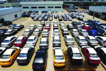 中国汽车销量连续第五个月下滑 汽车制造商倍感压力