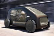 综合续航160公里 Biomega SIN概念车官图发布 极致轻量化设计