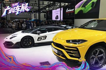 2018广州车展:兰博基尼Aventador SVJ 63