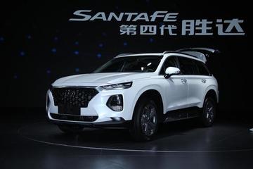 2018广州车展:北京现代全新一代胜达解析