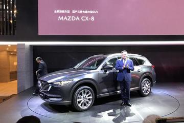 马自达CX-8广州车展亮相 公布预售价