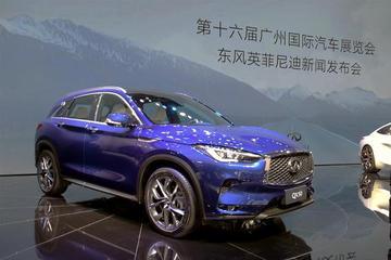 广州车展QX50与Q Inspiration概念车同台