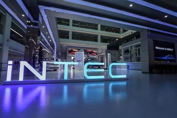 走在国内新能源前列 吉利iNTEC技术浅析