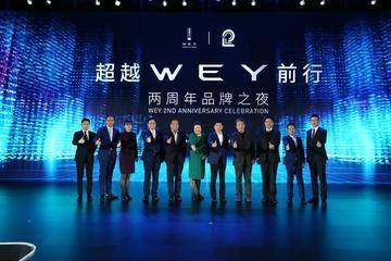 终结合资暴利时代 魏建军:WEY品牌2021年进军欧美市场