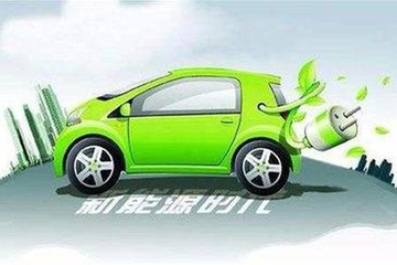 加州电动汽车销量已超过50万辆