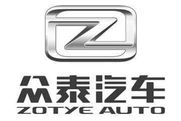 众泰汽车拟12亿元参设汽车金融公司