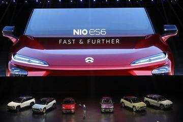 蔚来第三款车型为轿车 将命名蔚来EP7