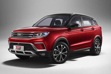 定名博骏 野马全新SUV将于本月底下线