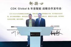 打造汽车新零售平台 车音智能牵手CDK Global