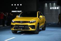 全新紧凑型轿跑SUV 吉利星越正式发布