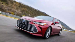 一汽丰田下调部分车型售价 最高降1.1万元