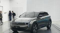 合众公布上海车展阵容 携三款新车亮相