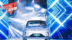 ARCFOX ECF Concept国内首发 首款5G汽车产品