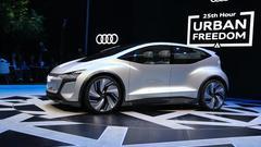 现在与未来的纽带 奥迪AI:me概念车正式首发