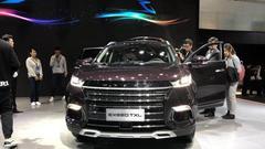 星途TX/TXL车型上市 售价12.59万元起