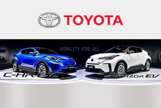 视频:丰田电动化时代全面到来
