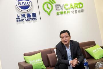曹光宇:环球车享有望两年内走过盈亏平衡点