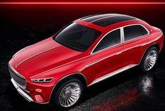 2020年款迈巴赫SUV 这才是终极豪华SUV!