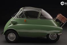 宝马Isetta全方位细节展示 满满的复古感