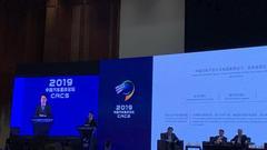 蔡速平:政策变革把中国汽车推出温室