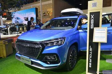 捷途X95将于6月21日下线 定位中型SUV